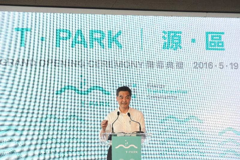 Hong Kong's first sludge treatment facility T·PARK opens